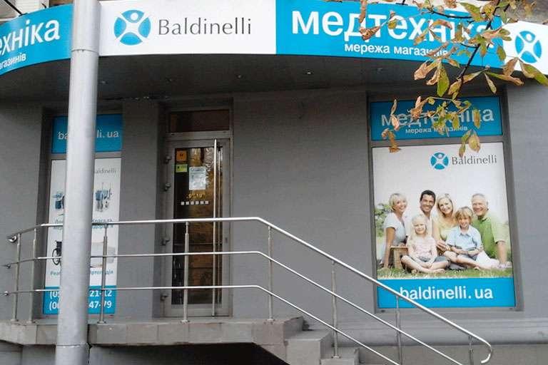 Открылся магазин «Baldinelli» в Днепропетровске