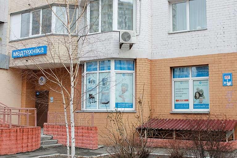 Новый магазин «Baldinelli» на Ахматовой!