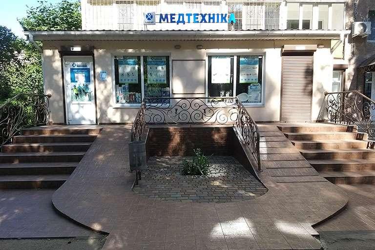 Новый магазин медтехники «Baldinelli» в Одессе!