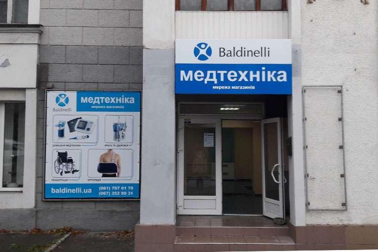 Новый магазин медтехники Baldinelli в Запорожье!