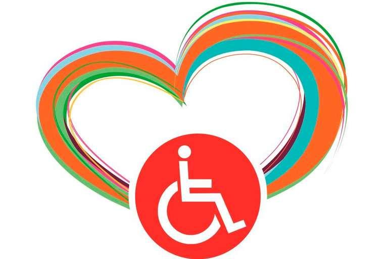 Скидки ко Дню инвалидов!