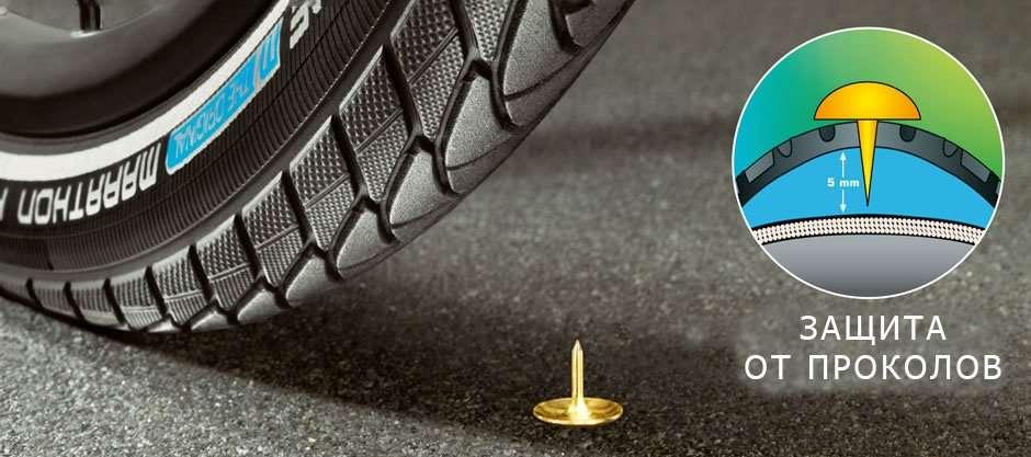 Покрышка для инвалидной коляски (25-540 мм), Schwalbe Marathon Plus
