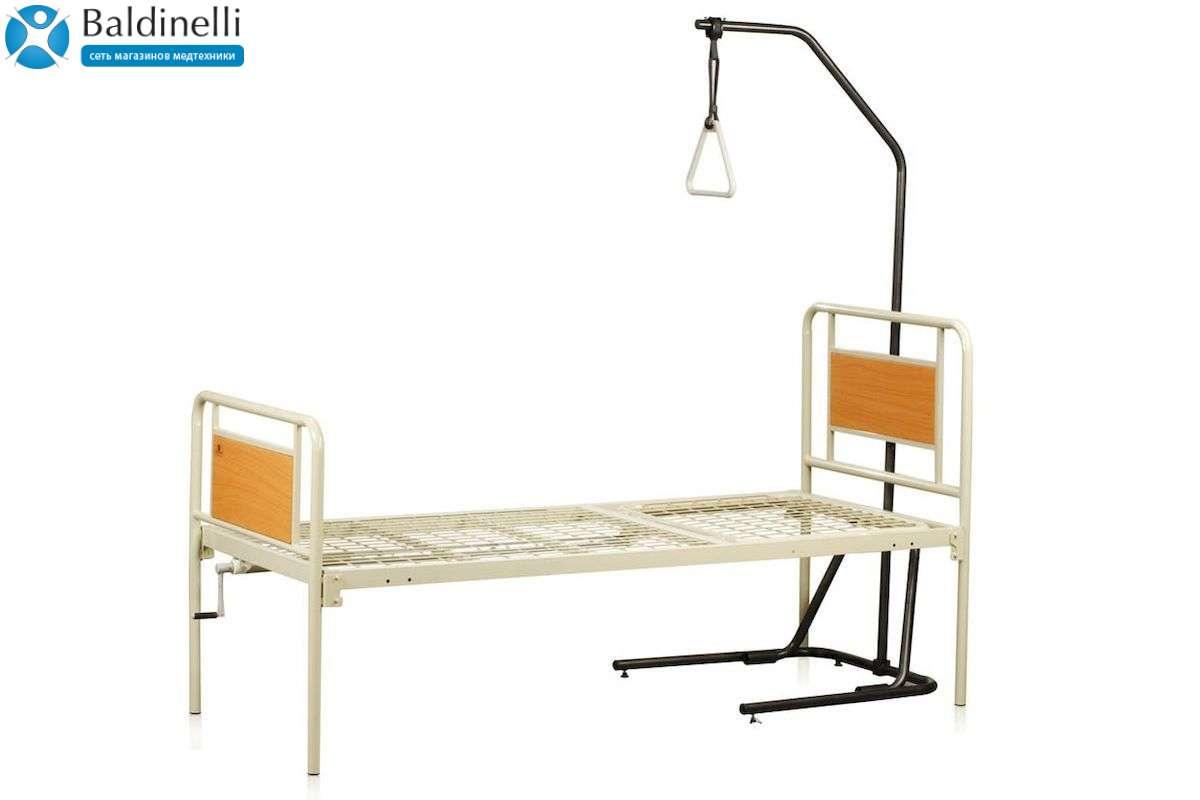 Прикроватная трапеция для кроватей, OSD-97V