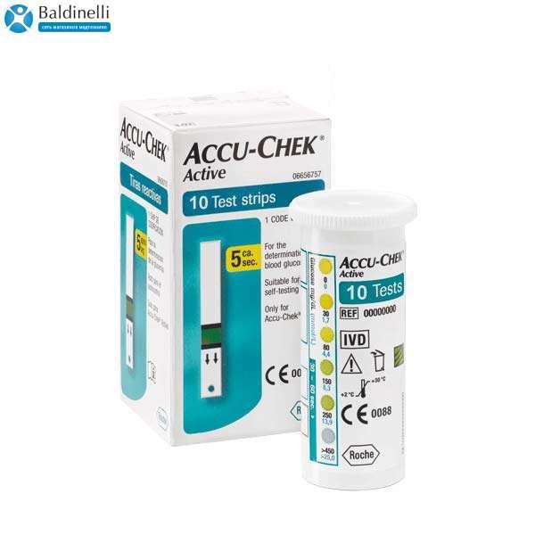 Тест-полоски Accu-Chek Active 10 штук, ACT-1