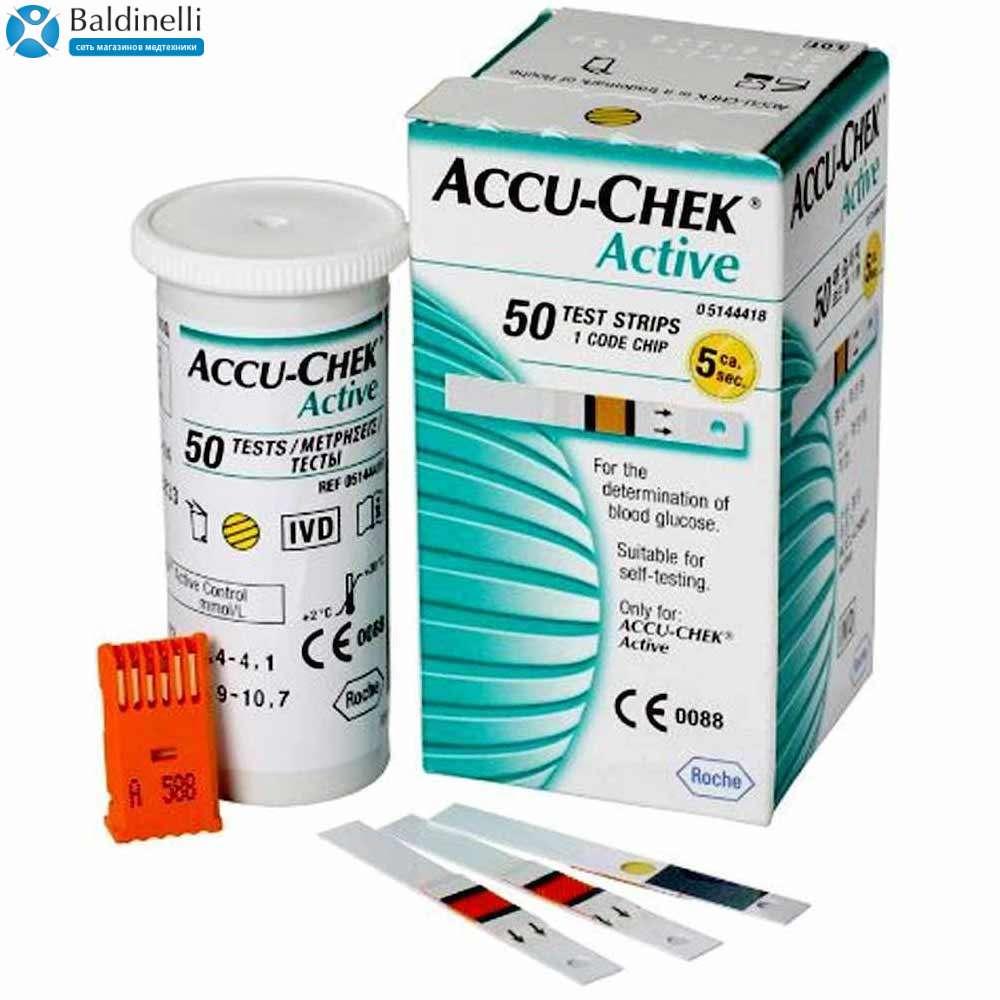 Тест-полоски Accu-Chek Active 50 штук, ACT-2