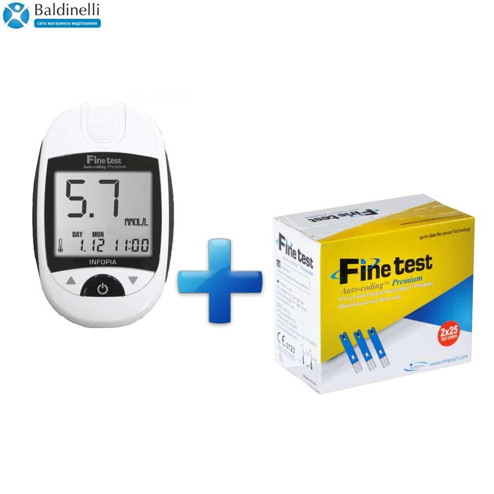 Глюкометр Finetest auto-coding Premium+50 тест-полосок, FT-002