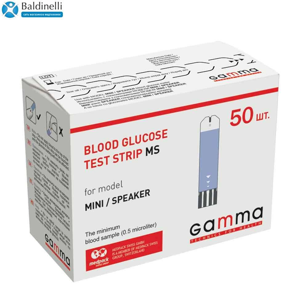 Тест-полоски Gamma MS 50 штук, GMS-50