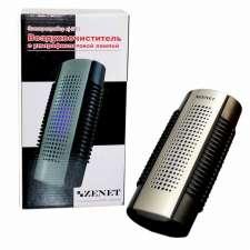 Ионизатор-очиститель воздуха ZENET XJ-210