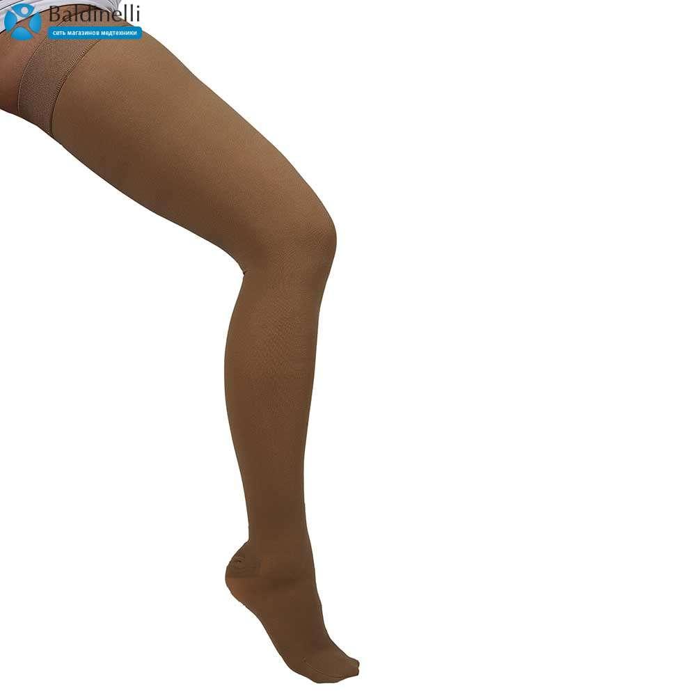 Чулки компрессионные ІІ уровень компрессии с закрытым носком, ARS02A