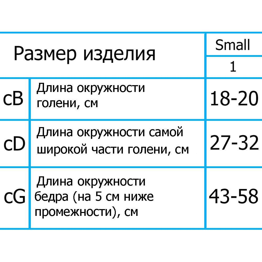 Чулки компрессионные ІІІ уровень компрессии с открытым носком, ARS05