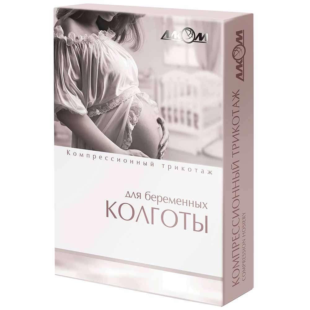 Колготы для беременных, 2 класс компрессии, 7022