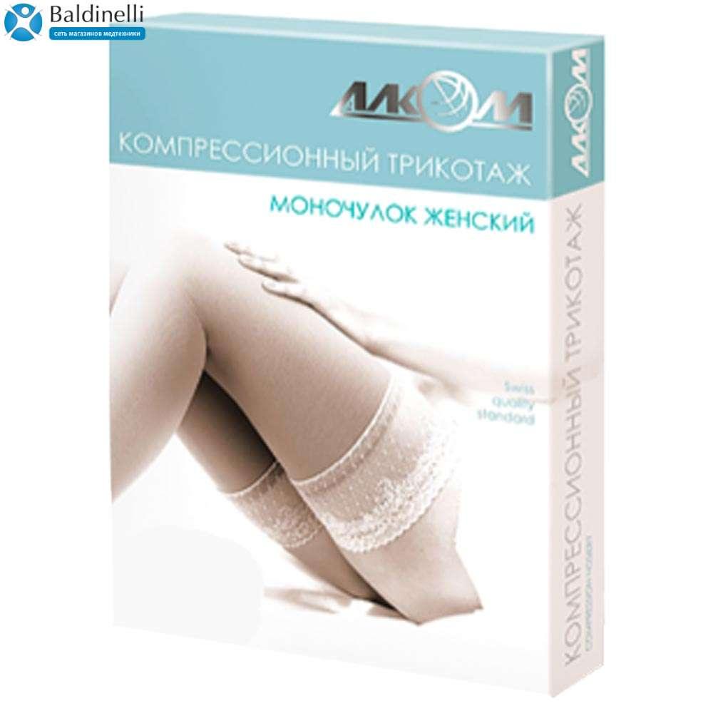 Чулок женский компрессионный на левую ногу, 2 класс компрессии, 6062-OL