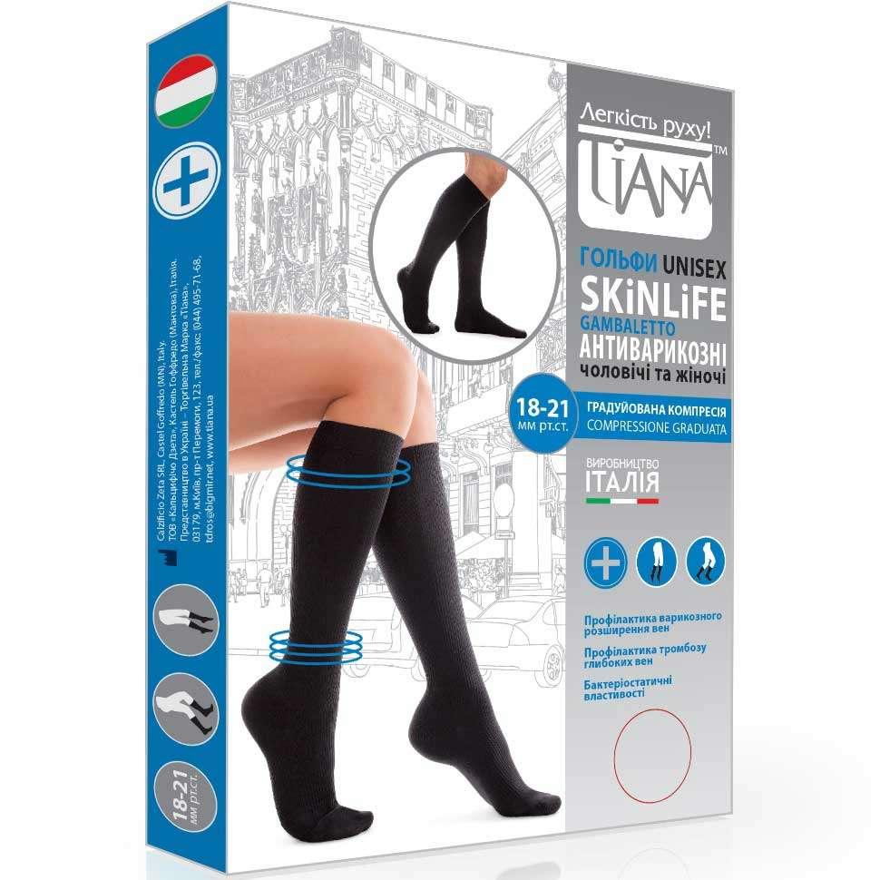 Гольфы профилактические UNISEX SkinLife, Tiana 950