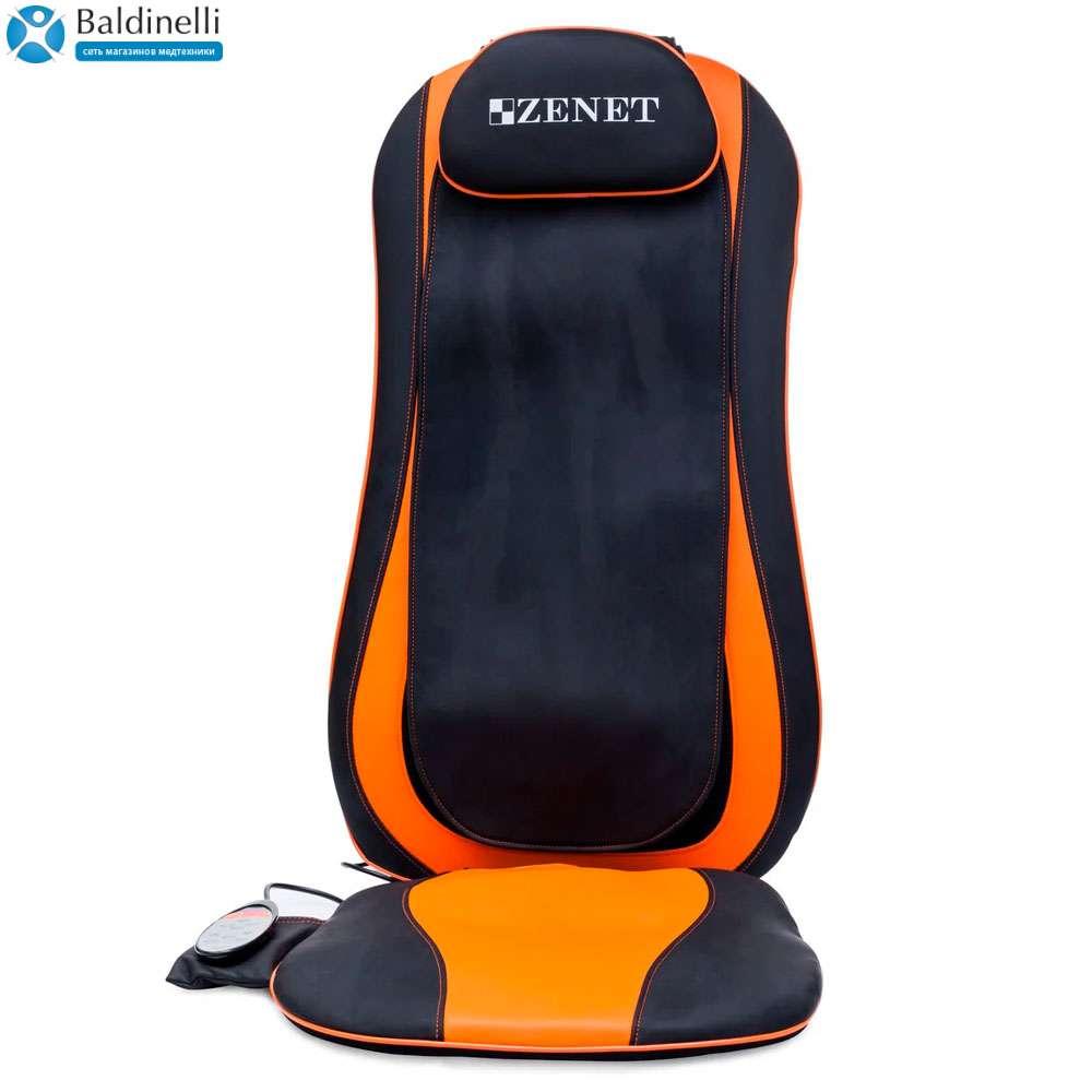 Массажная накидка ZENET ZET-854