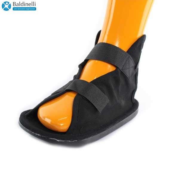 Обувь послеоперационная ARF11