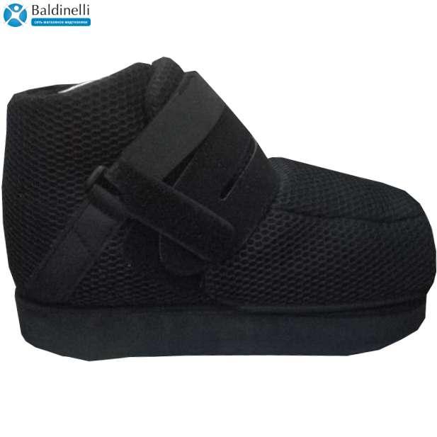 Послеоперационная обувь OSD-Tecno-20-3-C