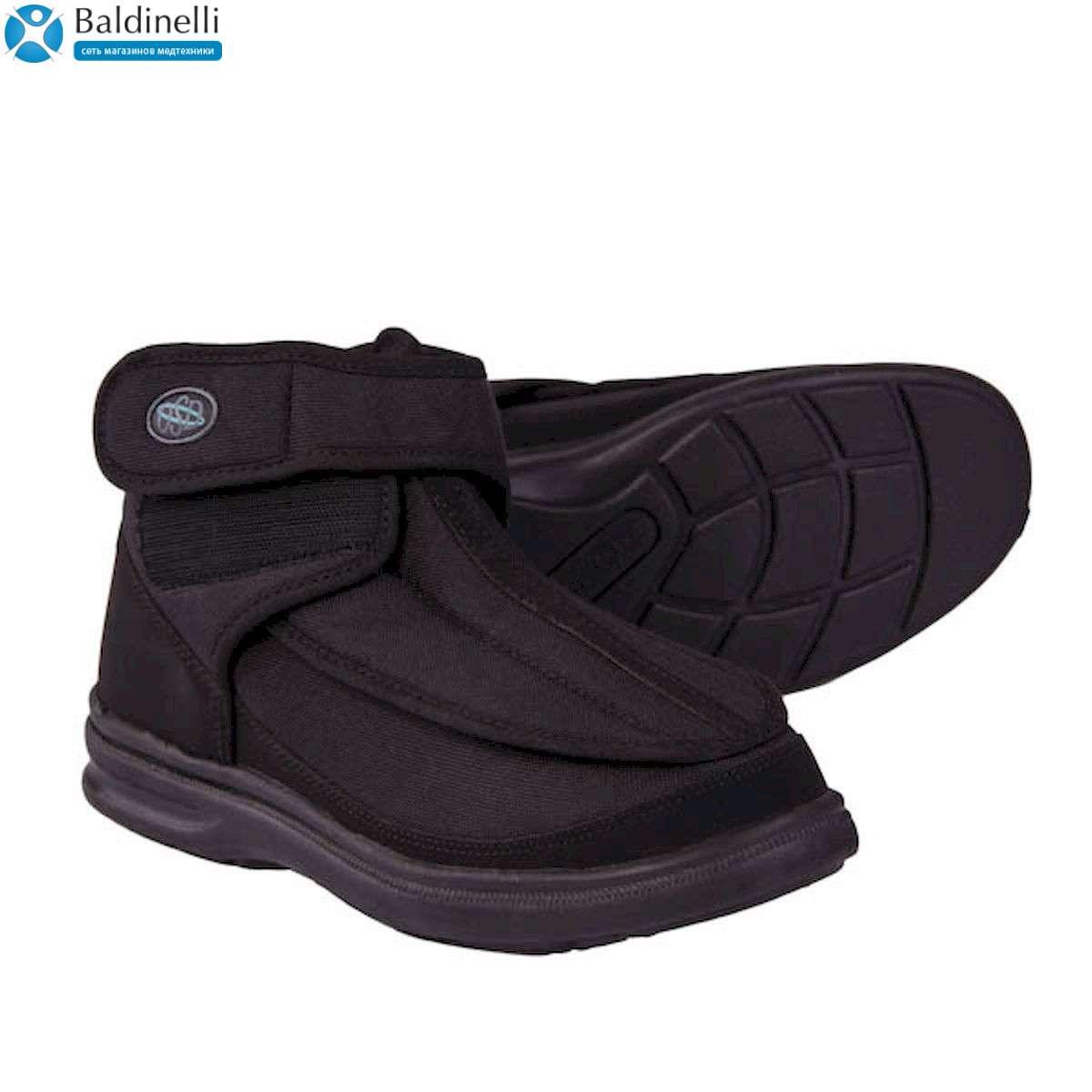 Обувь послеоперационная Riomaggore