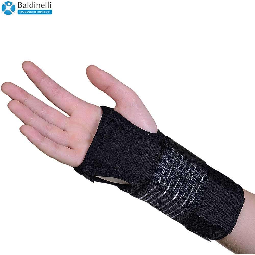 Универсальный бандаж на лучезапястный сустав и большой палец, ARH5019
