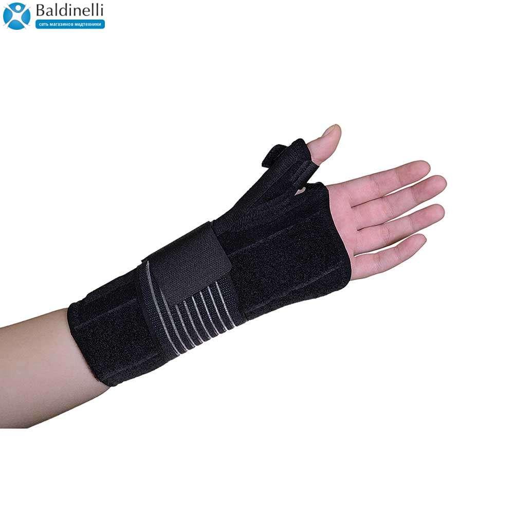 Универсальный бандаж на лучезапястный сустав и большой палец, ARH5021