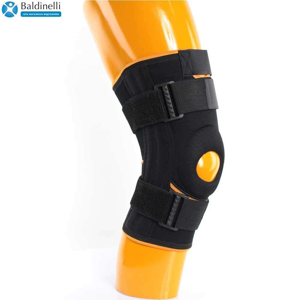 Бандаж для коленного сустава, ARK2103