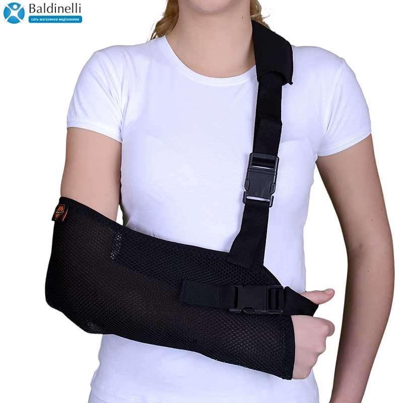 Бандаж поддерживающий для руки, ARM304