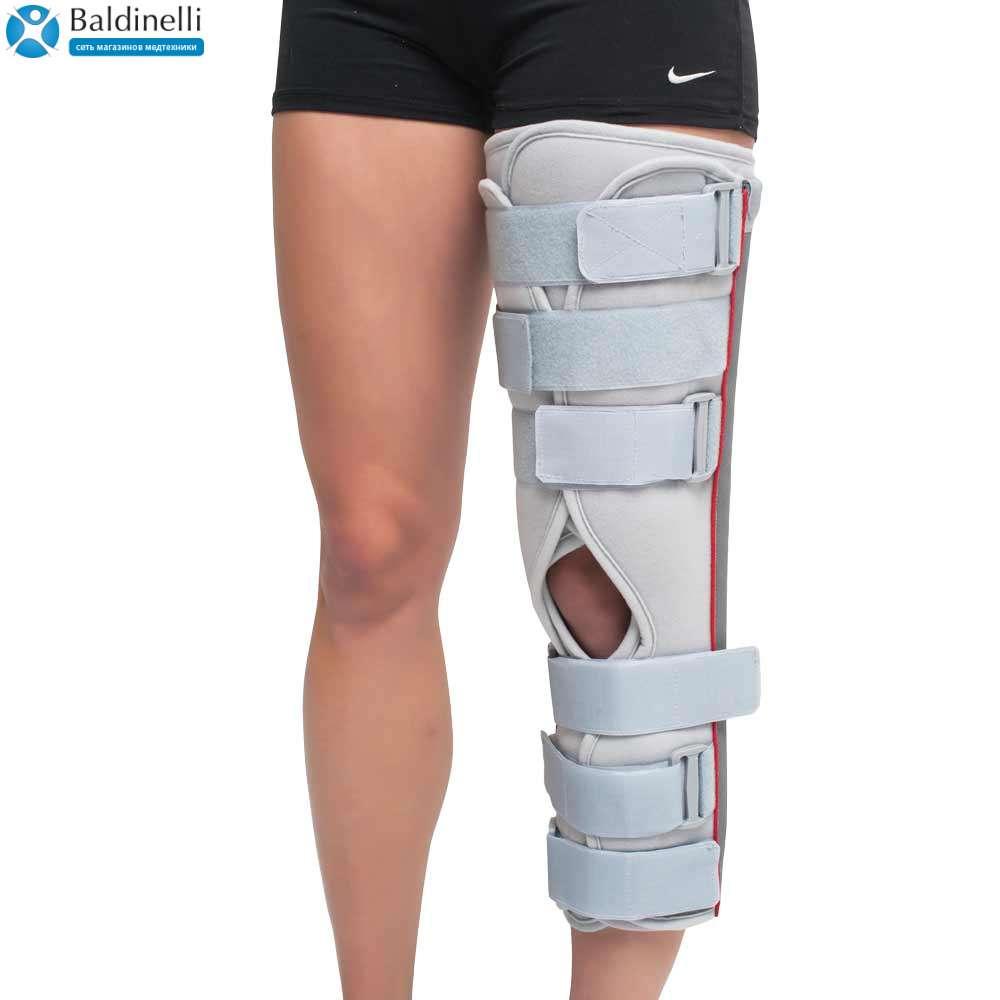 Тутор на коленный сустав (размер: 1) 3013-1