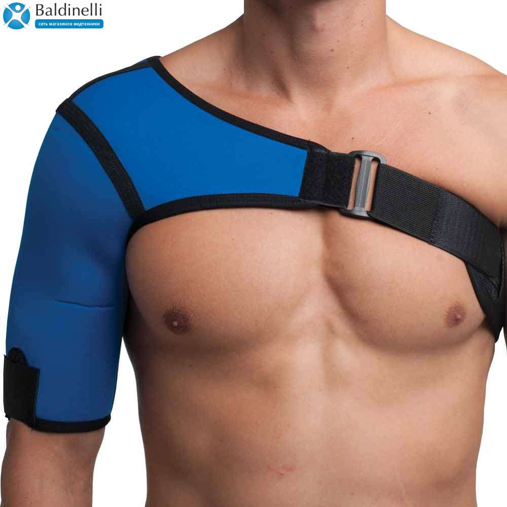 Бандаж плечевого сустава неопреновый на левую руку, р.1-4, 4027-1