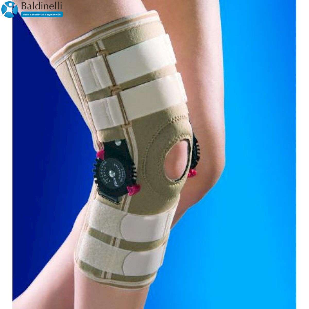 Фиксатор коленного сустава OSD-0019