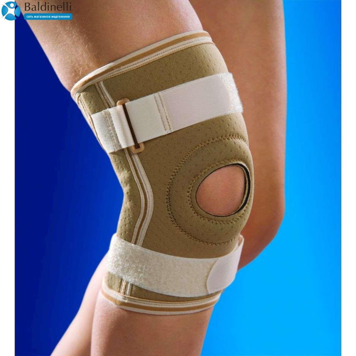 Бандаж на колено, OSD-0023