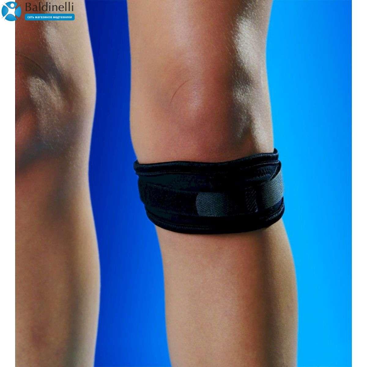 Бандаж на колено спортивный OSD-1510