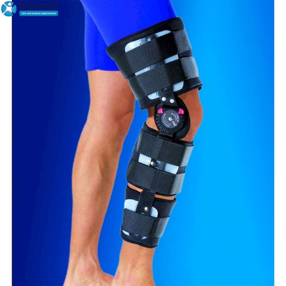 Фиксатор коленного сустава OSD-2040