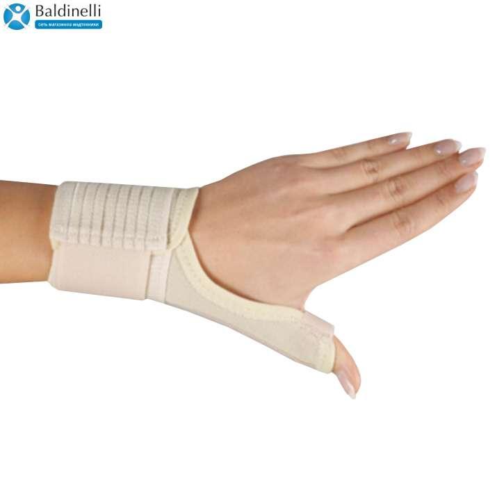 Бандаж на большой палец OSD-ARH15R