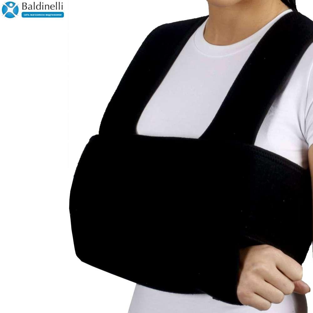 Поддерживающий бандаж для руки (повязка Дезо), OSD-ARM5302