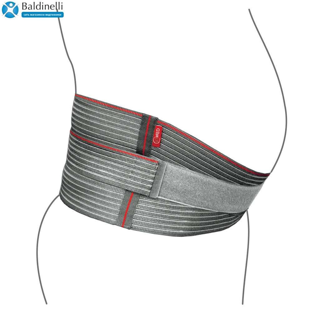 Бандаж поддерживающий для беременных, R4104