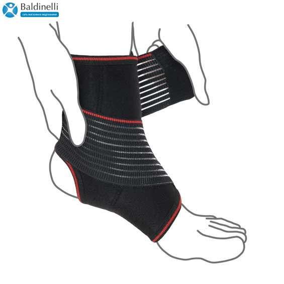 Бандаж на голеностопный сустав с дополнительной фиксацией, R7202
