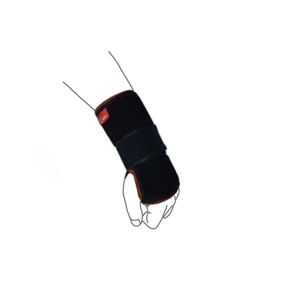 Шина на лучезапястный сустав укороченная R8301S