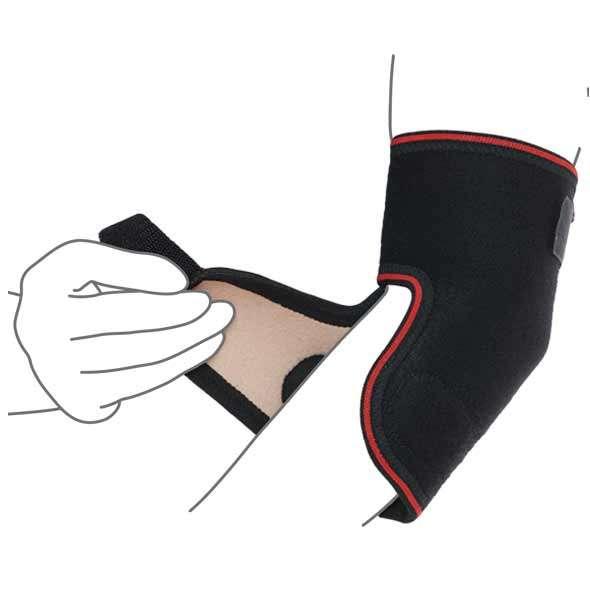 Бандаж на локтевой сустав разъемный, R9205