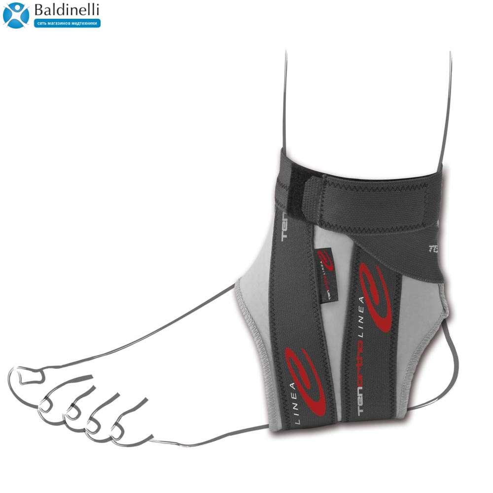 Легкий эластичный бандаж на голеностопный сустав, TO4103