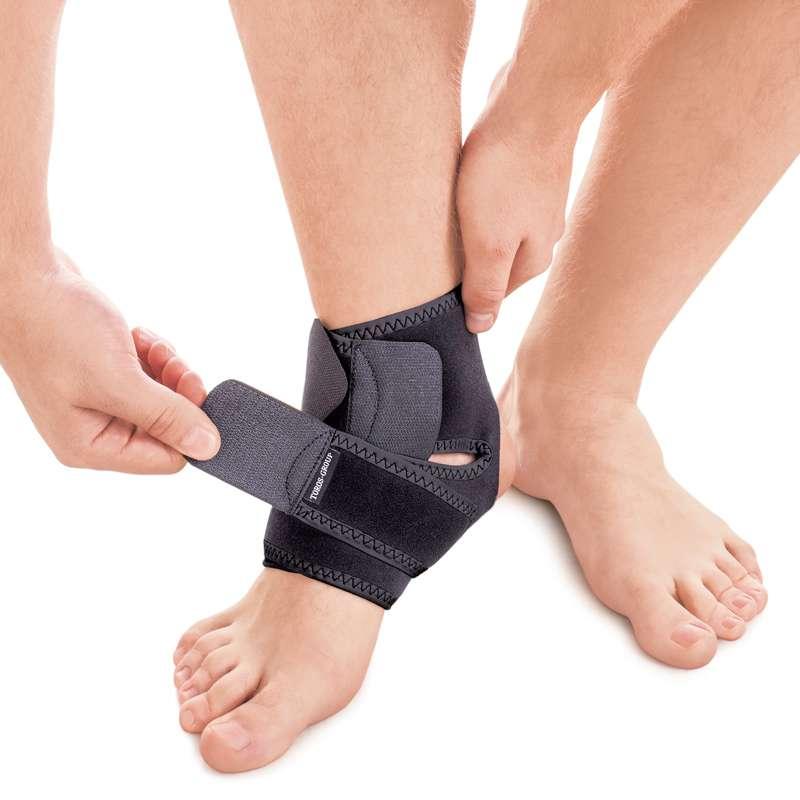 Бандаж для голеностопного сустава неопреновый разъемный Tiana 414