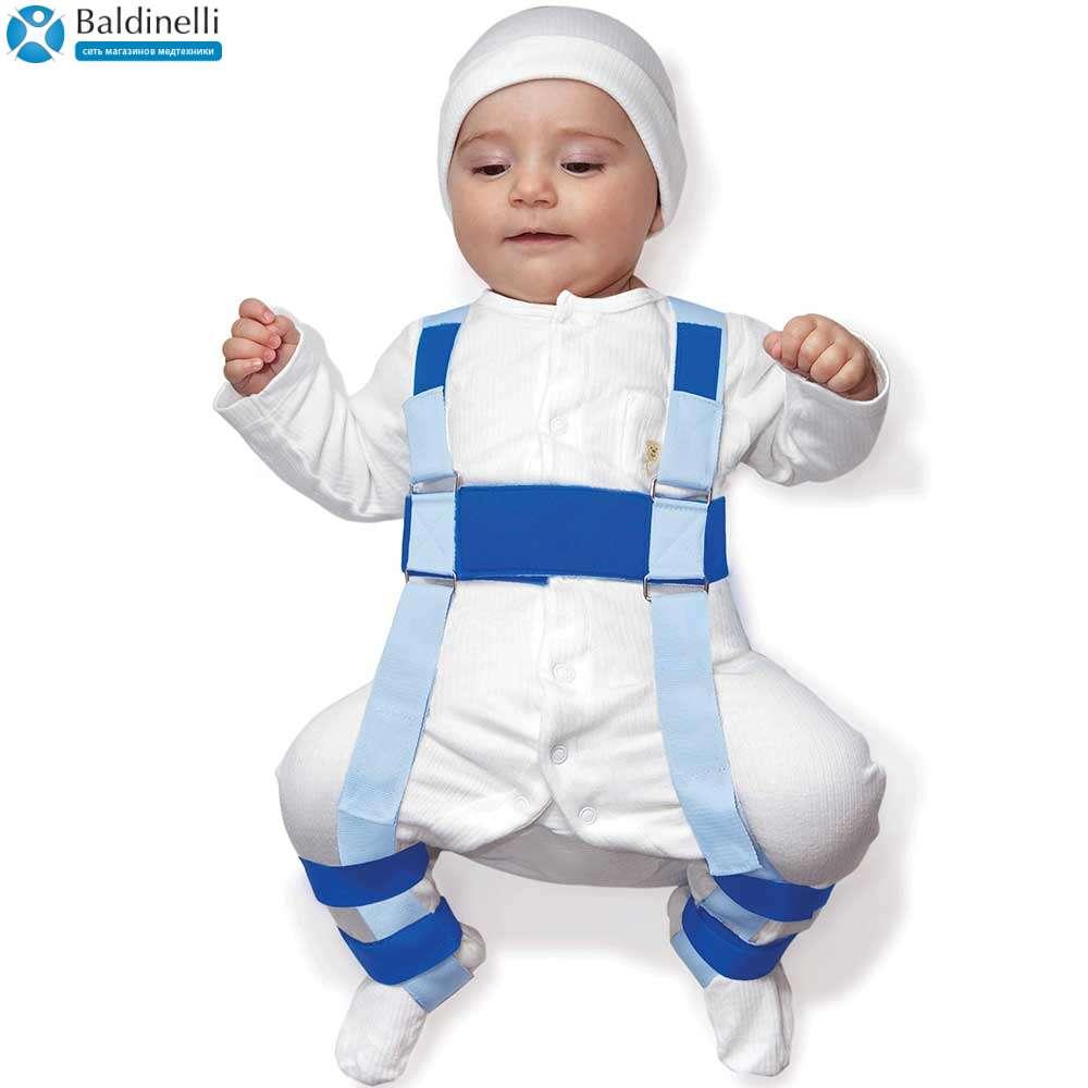 Бандаж бедренных суставов (детский) Tiana 450