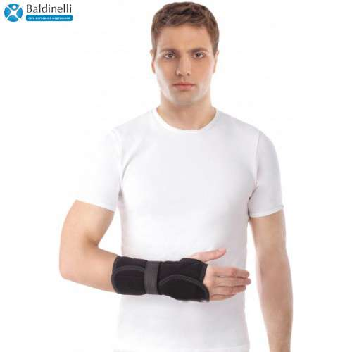 Бандаж для лучезапястного сустава с ребром жесткости универсальный Tiana 552
