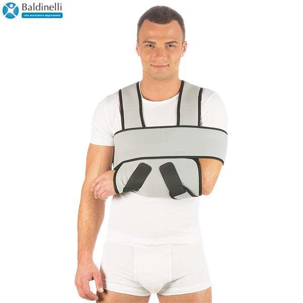 Бандаж фиксирующий на плечевой сустав (повязка Дезо) Тривес, T-8101
