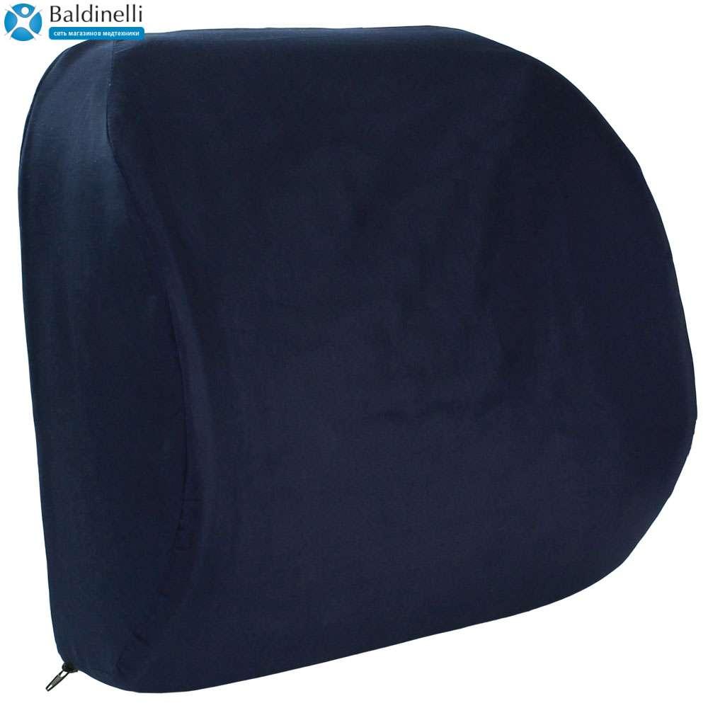 Подушка под поясницу с магнитными вставками, OSD-LP40341205-03