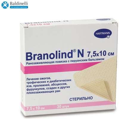 Мазевая повязка Branolind N 20х10 см