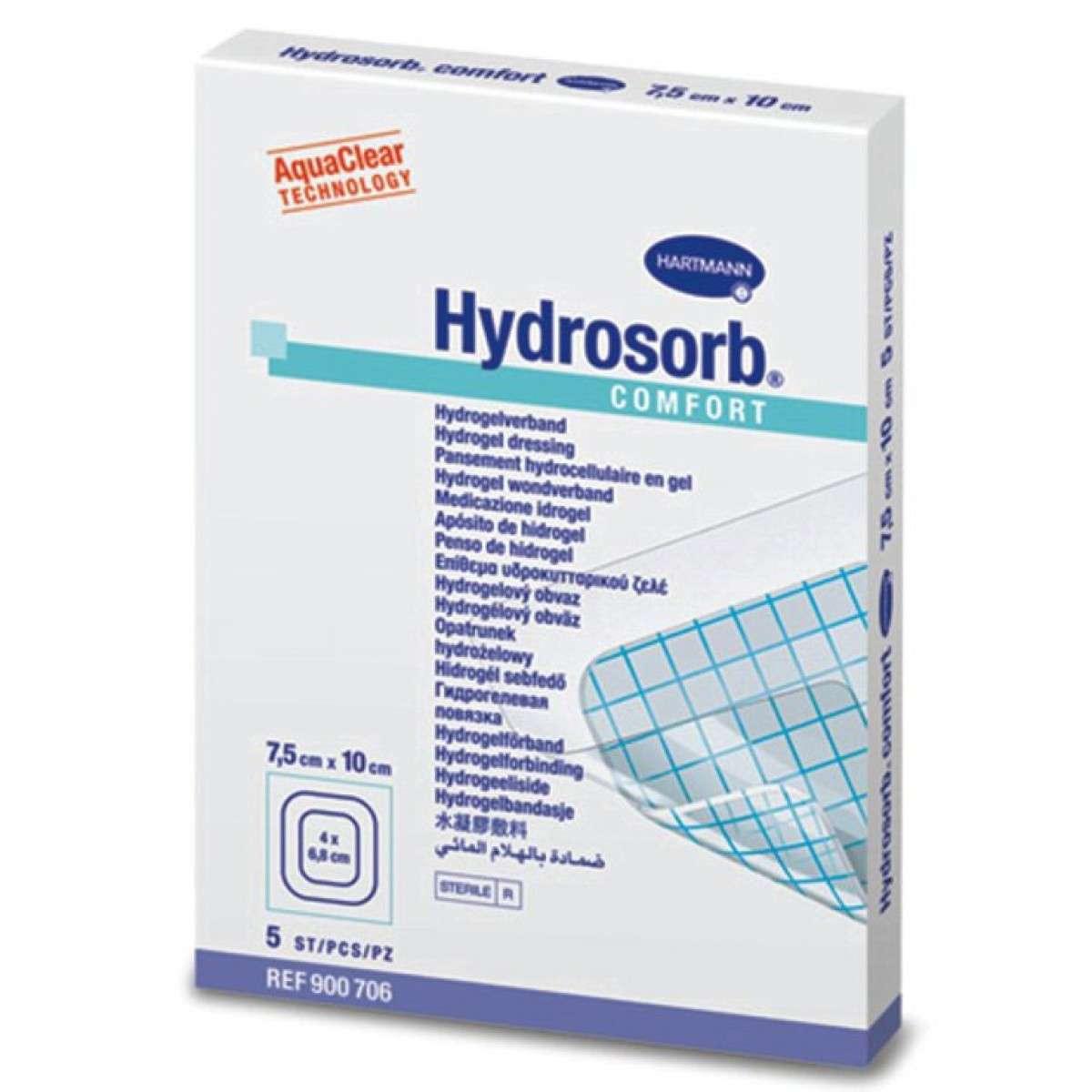 Повязка на рану Hydrosorb Comfort 10х7,5 см