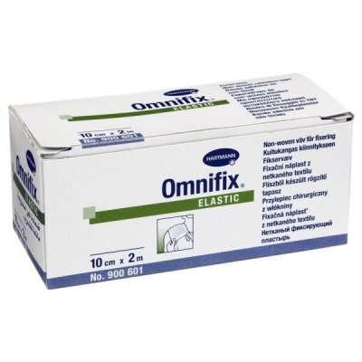 Гипоаллергенный пластырь Omnifix 10 см х 2 м