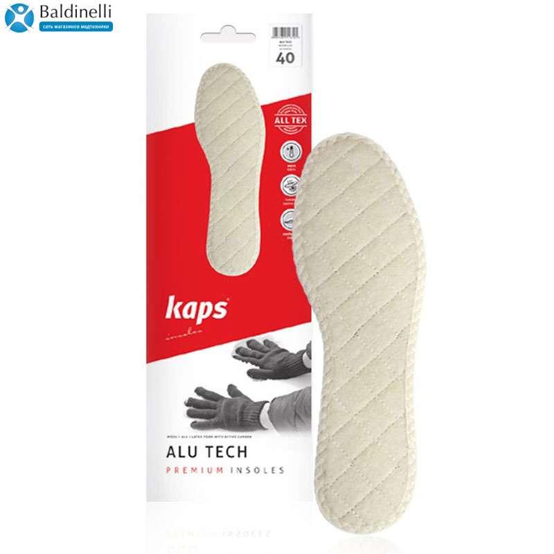 Стелька c теплоизоляцией Kaps, Alu Tech