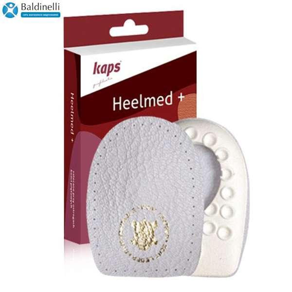 Ортопедический подпяточник Kaps, Heelmed+