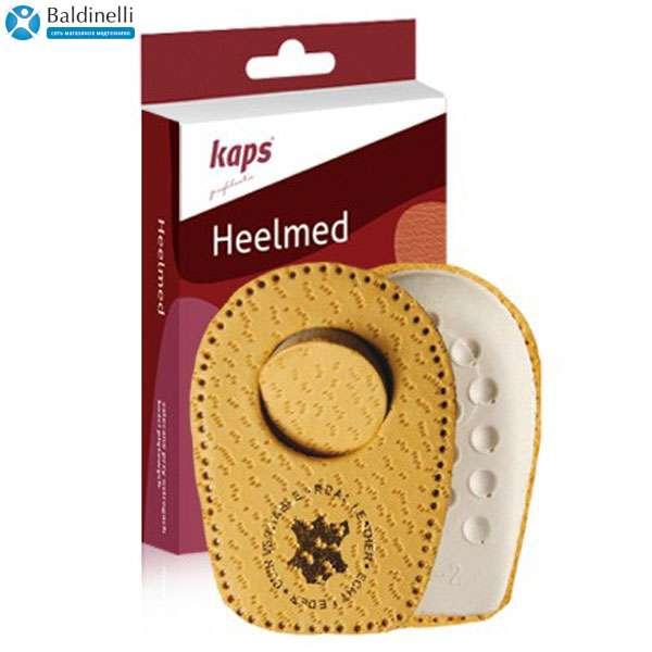 Ортопедический подпяточник Kaps, Heelmed