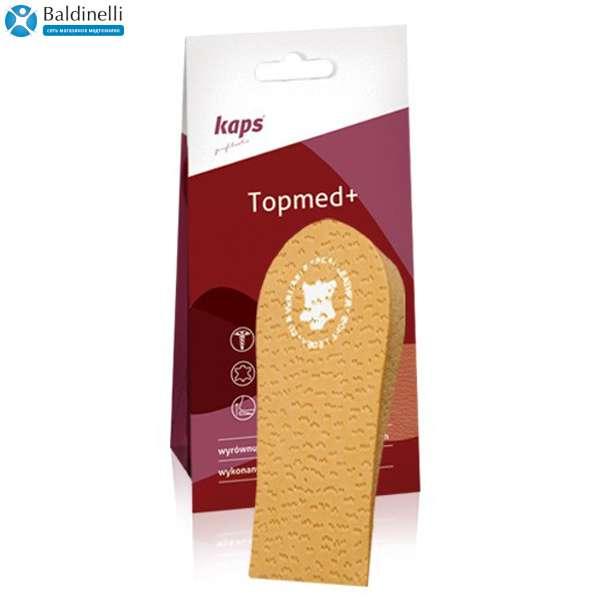 Ортопедический подпяточник Kaps, Topmed+